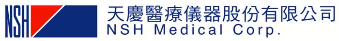天慶醫療儀器